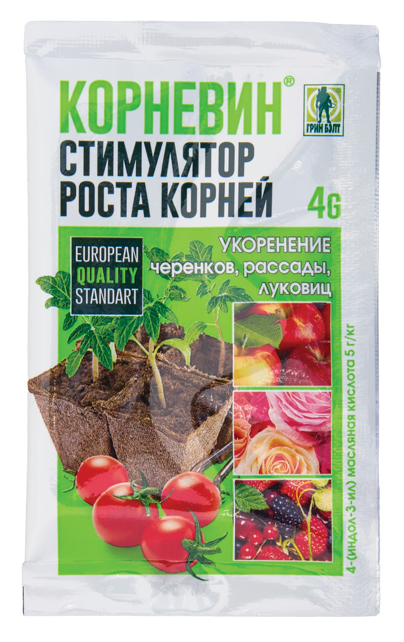 Корневин: применение для растений