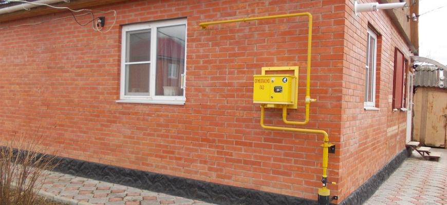 Газовые законы для газификации дома